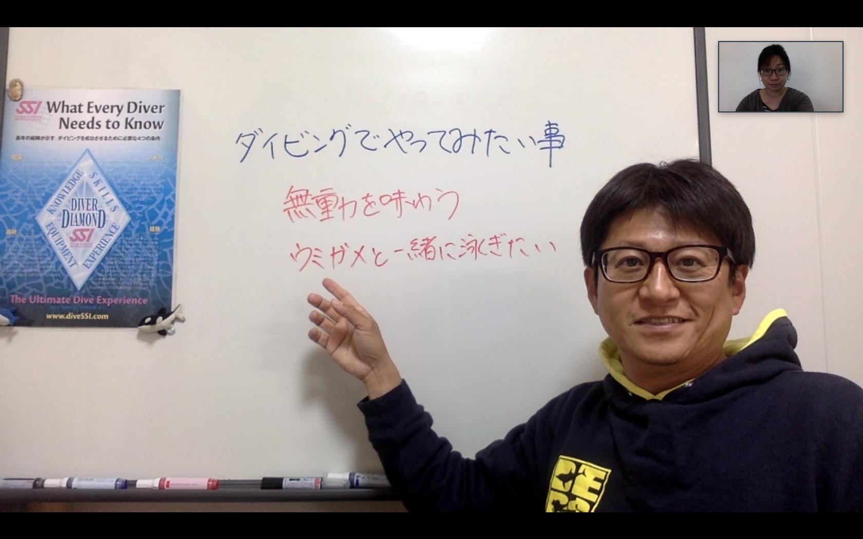 コース Cカード取得コース | 神奈川県小田原市のスキューバダイビング ...