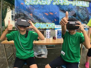 バーチャルリアリティ(VR)ダイビングを小学校で